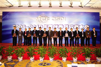 Vendor's Meeting (2006~2010) Held by CISDI
