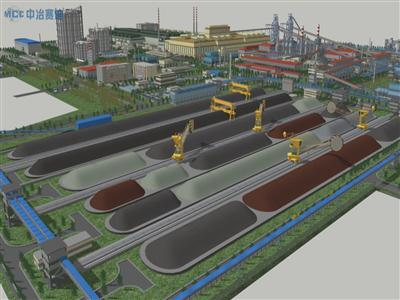 EPC Order from Weiyuan Steel for Vanadium Resource Utilization Project