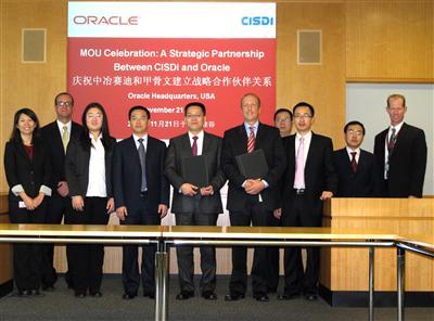 Strategic Collaboration Partnership Set up between CISDI and ORACLE