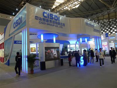 CISDI Attends 16th Shanghai Metallurgy Expo
