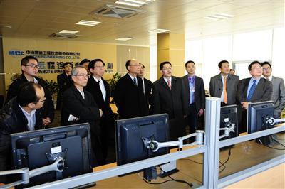 CISDI Leader Meet Visiting FHS President