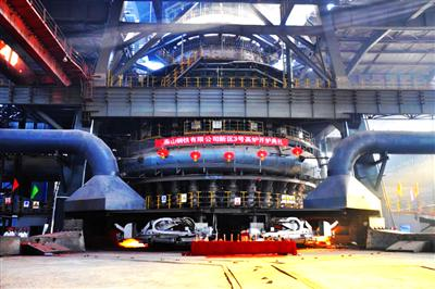 BF#3 of Yanshan Steel Starts Operation (Engineering by CISDI)