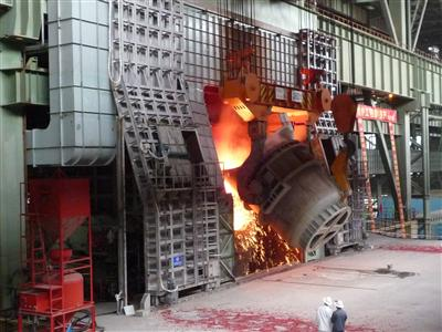 Converter #2 Commissioned in Panzhihua Steel Xichang Base (EPC supply by CISDI)