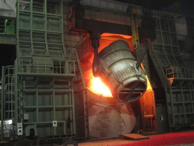Converter #5 of Shaoguan Steel Commissioned (Engineering by CISDI)