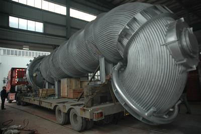 Waste Heat Boiler for Qingdao Steel Converter #1 Starts Operation