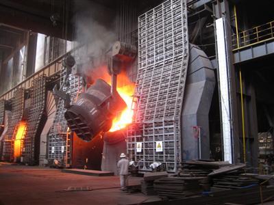 Hot Commissioning of Yangshan Steel BOF#2 Succeeds
