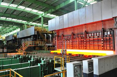 RHF#1 for 1,780mm HSM of Meishan Steel is Successfully Heated Up