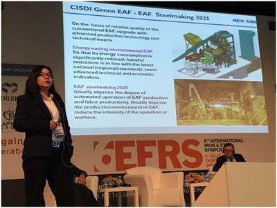 CISDI attends EFRS'06, 6th International Iron & Steel Symposium in Izmir, Turkey