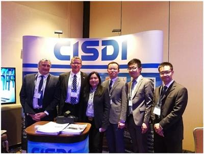 CISDI attends AMM & WSD Steel Survival Strategies XXXII in New York