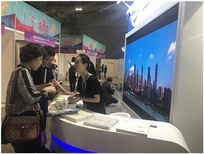 CISDI attends the 5th Macao International Travel (Industry) Expo