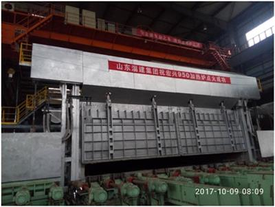 237tph reheating furnace supplied by CISDI lights for preheating at Qinhuangdao Hongxing Iron & Steel Co.